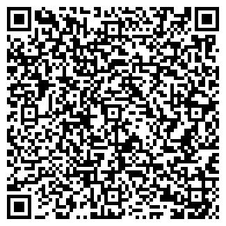 QR-код с контактной информацией организации БРИК, ЗАО