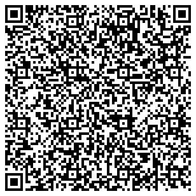 QR-код с контактной информацией организации АСФАЛЬТОБЕТОН ПРОИЗВОДСТВЕННО-СТРОИТЕЛЬНЫЙ КООПЕРАТИВ