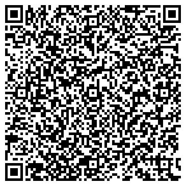QR-код с контактной информацией организации ГЕОРГИЕВСКИЙ РАСЧЕТНО-КАССОВЫЙ ЦЕНТР