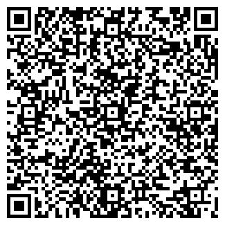 QR-код с контактной информацией организации СВАЛКА