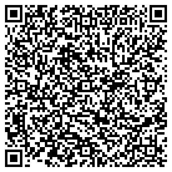 QR-код с контактной информацией организации ГЕОРГИЕВСКОЕ УПП ВОС