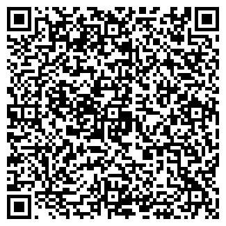 QR-код с контактной информацией организации № 144 АПТЕКА