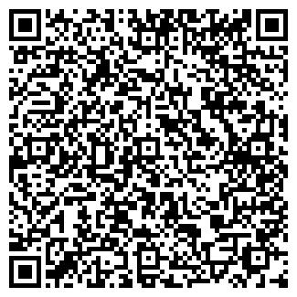 QR-код с контактной информацией организации РК ЭКОС