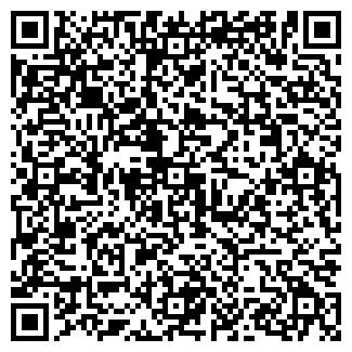 QR-код с контактной информацией организации № 288 АПТЕКА