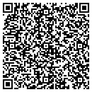 QR-код с контактной информацией организации № 252 АПТЕКА