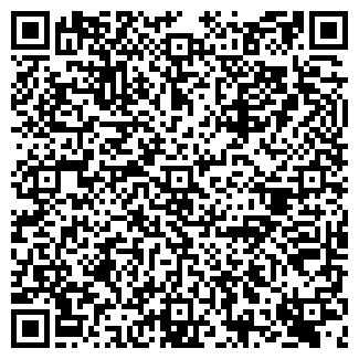 QR-код с контактной информацией организации СОФИЛЕНА