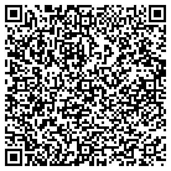 QR-код с контактной информацией организации ЧКАЛОВСКОЕ ПРЕДПРИЯТИЕ