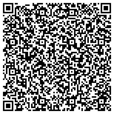 QR-код с контактной информацией организации Клиническая больница №5 г.Грозного