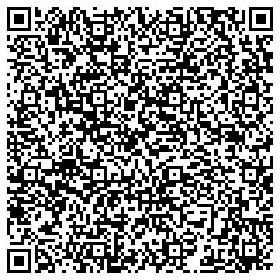 QR-код с контактной информацией организации ЗАРЯ САНАТОРИЙ-ПРОФИЛАКТОРИЙ ХИМИЧЕСКОГО ЗАВОДА ИМ. № 50-ЛЕТИЯ СССР