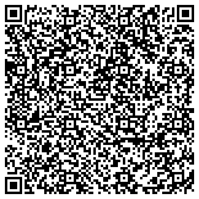 QR-код с контактной информацией организации ЧИШКИ ДЕТСКИЙ ТУБЕРКУЛЕЗНЫЙ САНАТОРИЙ МИНЗДРАВА ЧЕЧЕНО-ИНГУШСКОЙ АССР