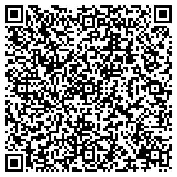 QR-код с контактной информацией организации СБ РФ № 4528 ГУНИБСКОЕ