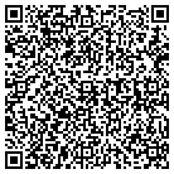 QR-код с контактной информацией организации РАСЧЕТНО-КАССОВЫЙ ЦЕНТР ГУНИБ