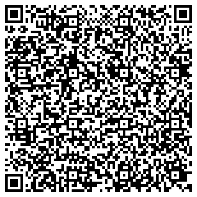 QR-код с контактной информацией организации КАЙТАГСКАЯ МЕЖХОЗЯЙСТВЕННАЯ СТРОИТЕЛЬНАЯ ОРГАНИЗАЦИЯ