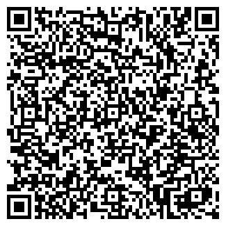 QR-код с контактной информацией организации ГПЗ № 22