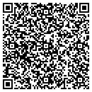 QR-код с контактной информацией организации КАРАВАН ЯРКИ