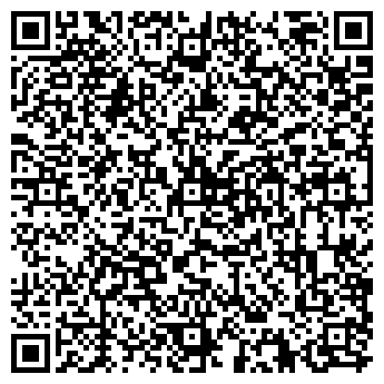 QR-код с контактной информацией организации ДЕРБЕНТСКОЕ УПП ВОГ