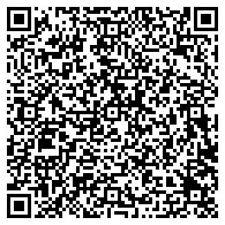 QR-код с контактной информацией организации ЧИНАР АГРОФИРМА