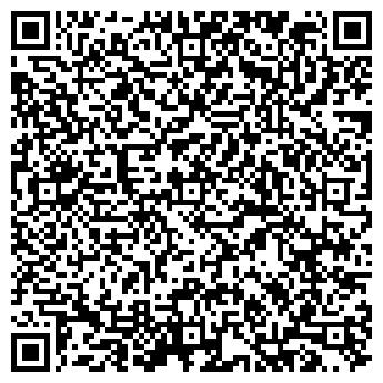 QR-код с контактной информацией организации ДЕРБЕНТСКИЙ МЕХЛЕСХОЗ