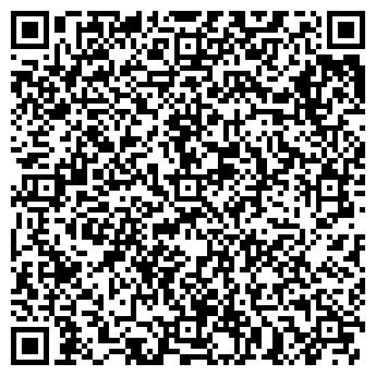 QR-код с контактной информацией организации РАДИОЭЛЕМЕНТ, ОАО