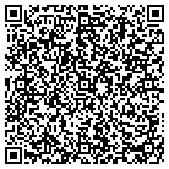 QR-код с контактной информацией организации АГРОФИРМА ИМ. АБАСА ИСРАФИЛОВА