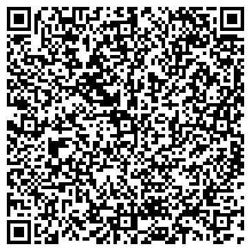 QR-код с контактной информацией организации БЕЛИДЖИНСКИЙ КОНСЕРВНЫЙ ЗАВОД