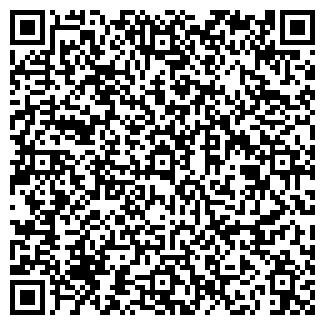 QR-код с контактной информацией организации МИТАЛИ АГРОФИРМА