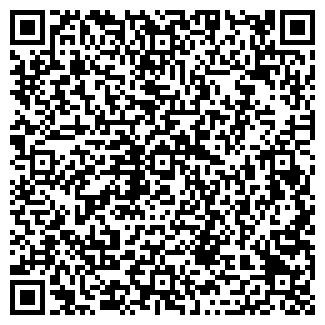 QR-код с контактной информацией организации РУБАС АГРОФИРМА