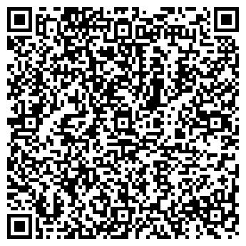 QR-код с контактной информацией организации АГРОФИРМА ИМ. Г.ДАВЫДОВА