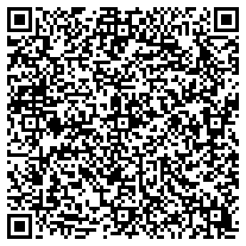 QR-код с контактной информацией организации ДЕРБЕНТСКИЙ МОЛКОМБИНАТ