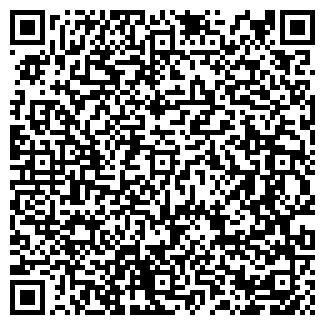 QR-код с контактной информацией организации ЮНИП, ТОО