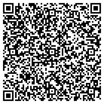 QR-код с контактной информацией организации ОГОНЕК ОЗДОРОВИТЕЛЬНЫЙ ЛАГЕРЬ
