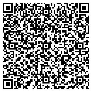 QR-код с контактной информацией организации № 5241 СБ РФ