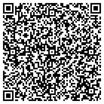 QR-код с контактной информацией организации ДИВНЕНСКИЙ РЕМСТРОЙУЧАСТОК