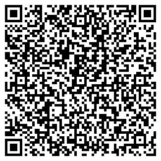 QR-код с контактной информацией организации КОЛХОЗ ИМ. ГОСТАЛА