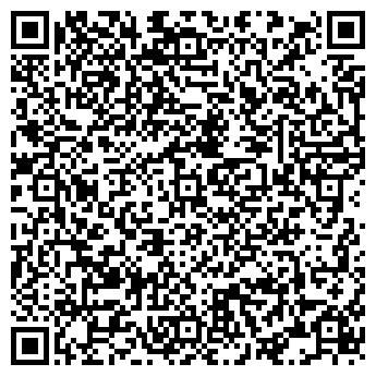 QR-код с контактной информацией организации КМВ-ОНЛАЙН