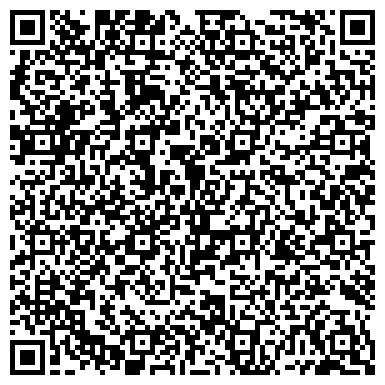 QR-код с контактной информацией организации САНТЕХНИЧЕСКИХ РАБОТ СПЕЦИАЛИЗИРОВАННЫЙ УЧАСТОК № 4