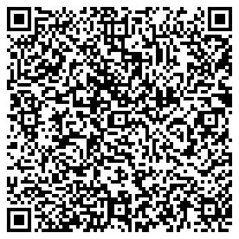 QR-код с контактной информацией организации ДВЕ СТУПЕНИ, ООО
