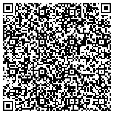QR-код с контактной информацией организации СПЕЦИАЛИЗИРОВАННЫЙ УЧАСТОК САНТЕХНИЧЕСКИХ РАБОТ № 4