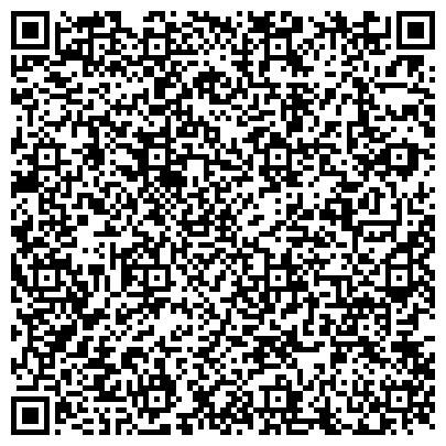 QR-код с контактной информацией организации АРХИВ-СЕРВИС