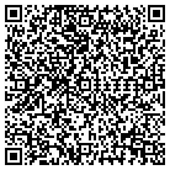 QR-код с контактной информацией организации № 296 ФАРМАКОН