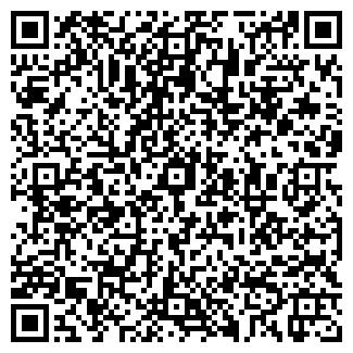 QR-код с контактной информацией организации № 4 МАГАЗИН