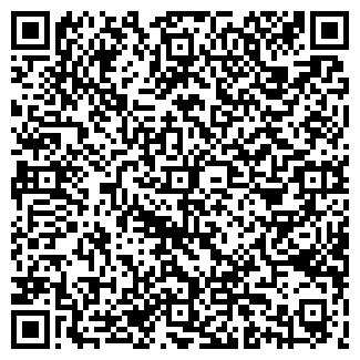 QR-код с контактной информацией организации СЛАВИЧ ТД