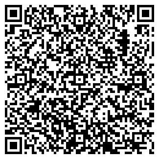 QR-код с контактной информацией организации РОСТЭКС