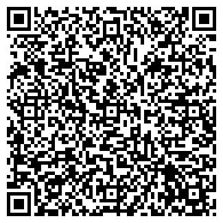 QR-код с контактной информацией организации МАШУК, ОАО