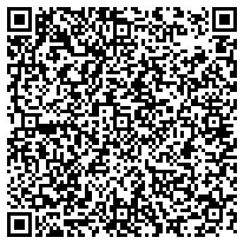 QR-код с контактной информацией организации СТРОЙИНВЕСТ