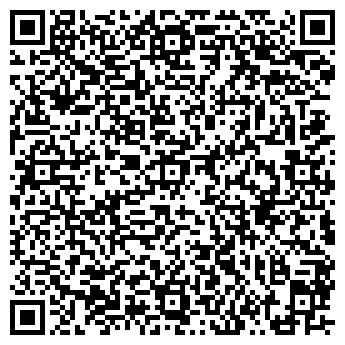 QR-код с контактной информацией организации РУБИН-ЛОМБАРД