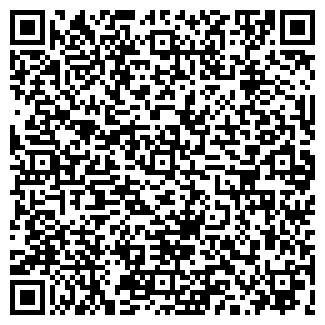 QR-код с контактной информацией организации № 240 НИНА