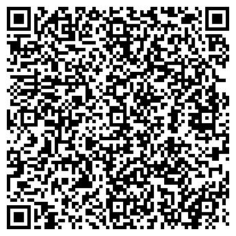 QR-код с контактной информацией организации РУСЬ ФИРМА, ЗАО