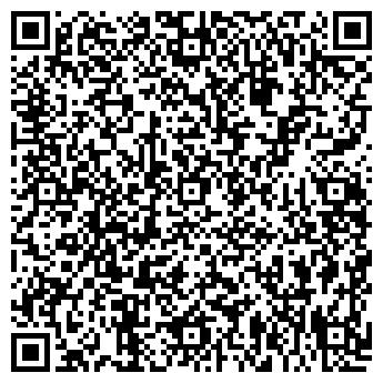 QR-код с контактной информацией организации СЕЛЕКЦИОННЫЙ ЦЕНТР ПОДКУМСКИЙ