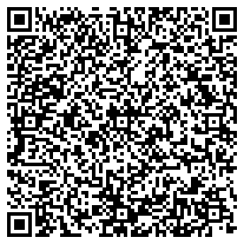 QR-код с контактной информацией организации ВИНЗАВОД, ЗАО